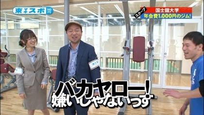 150113東京マキタスポーツ (5)