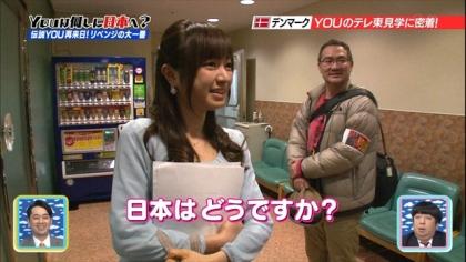 150203YOUは何しに日本へ (7)