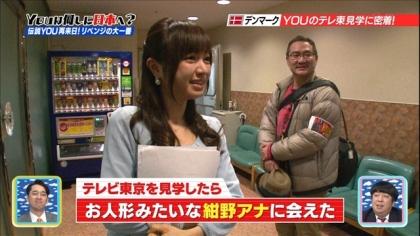 150203YOUは何しに日本へ (1)