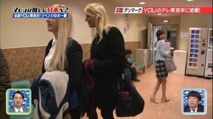 150203YOUは何しに日本へ (4)