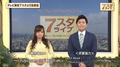 150227マイライク7スタライブ (1)