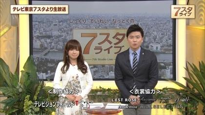 150306マイライク7スタライブ (1)
