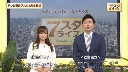 150313マイライク7スタライブ (1)