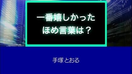 150316太鼓持ちの達人 (6)