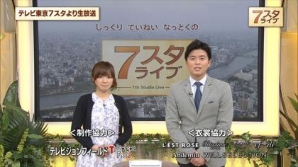 150320マイライク7スタライブ (1)