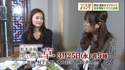 150320マイライク7スタライブ (2)