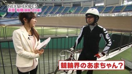 150322競輪日本選手権 (7)