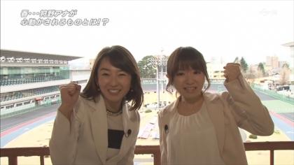 150322競輪日本選手権 (3)