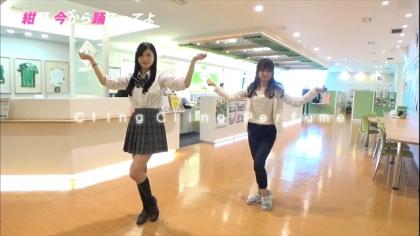 今から踊るってよ (5)