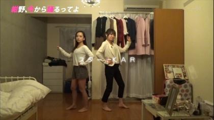 今から踊るってよ (8)