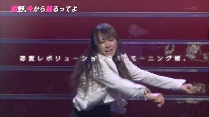 今から踊るってよ (2)