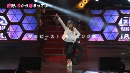 今から踊るってよ (3)