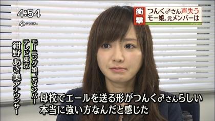 無題_2015-04-07a