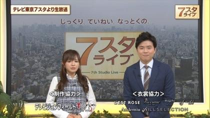 150410マイライク7スタライブ (1)