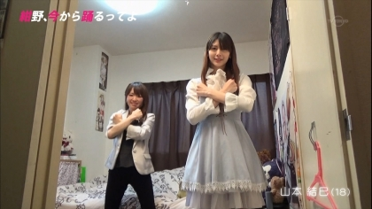 150505紺野今から踊るってよ (2)