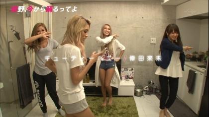 150506紺野今から踊るってよ (4)
