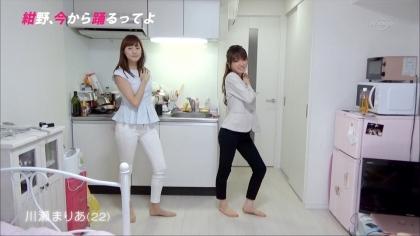 150512紺野今から踊るってよ (2)