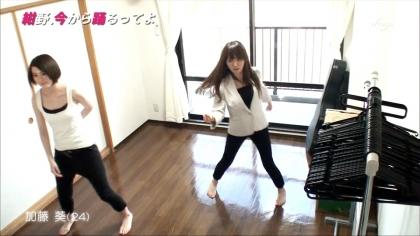 150513紺野、今から踊るってよ (2)