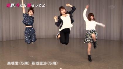150521紺野、今から踊るってよ (5)
