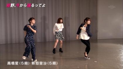 150521紺野、今から踊るってよ (3)