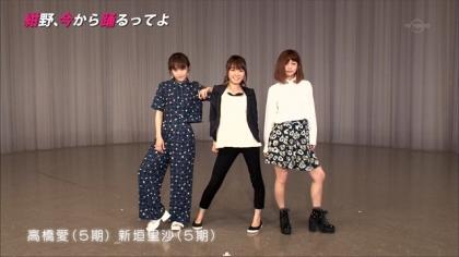 150521紺野、今から踊るってよ (2)