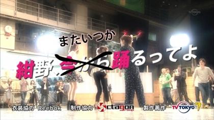 150521紺野、今から踊るってよ (1)