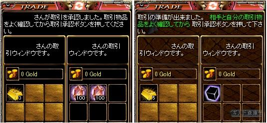 20150121-2.jpg