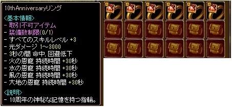 20150122-1_201501230049526cf.jpg