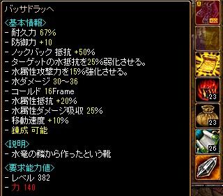 20150315-6.jpg