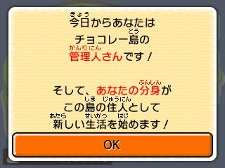 HNI_0001_JPG.jpg