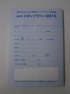 P5221310.jpg