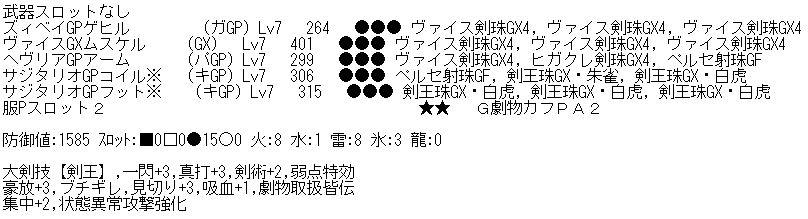 201502071122474a8.jpg