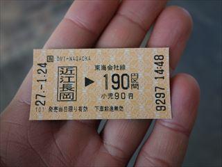 DSC03791-2015.jpg