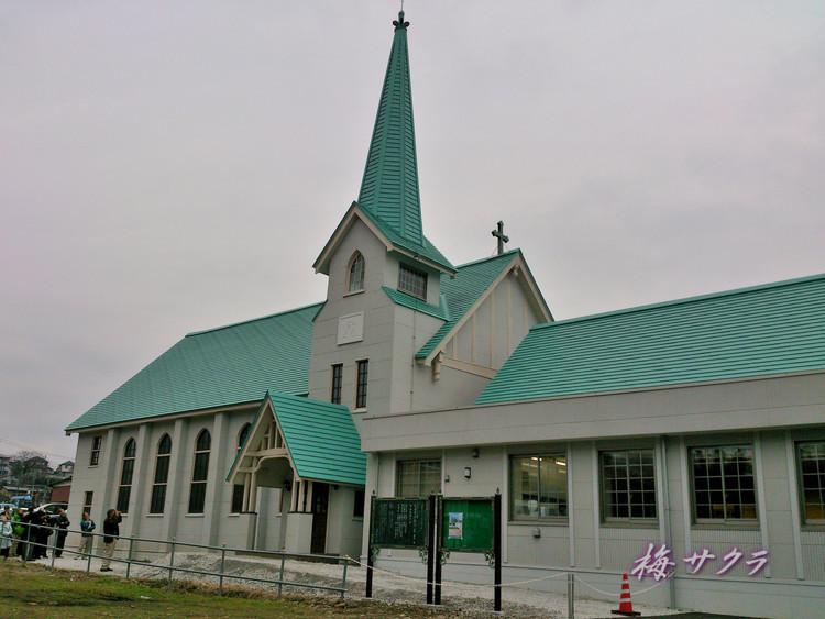 豊岡教会1変更済