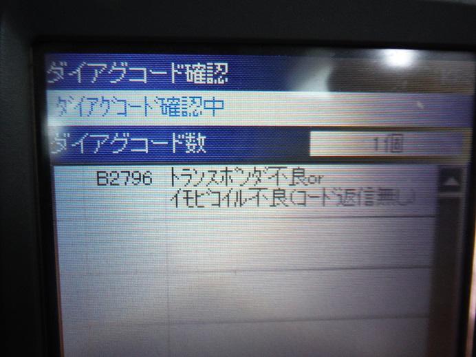 DSCF1038.jpg