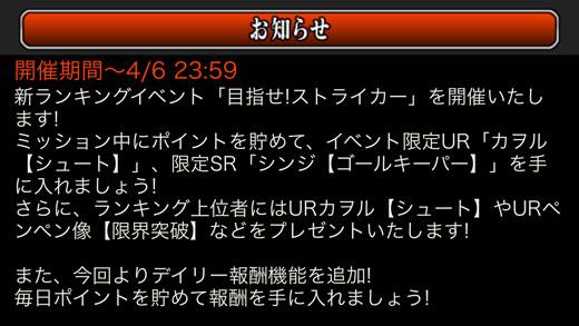 eva_2015_sht_3_g10_119.jpg