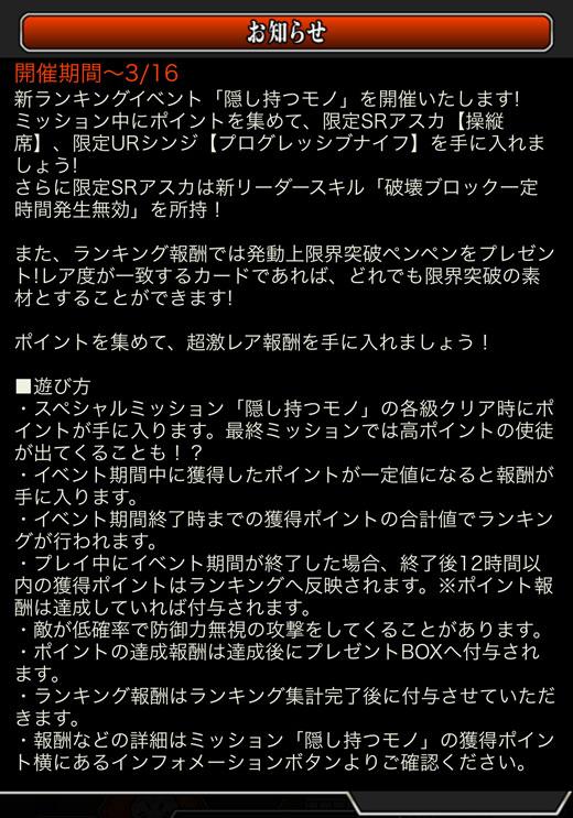 eva_2015_sht_3_g8_3500.jpg