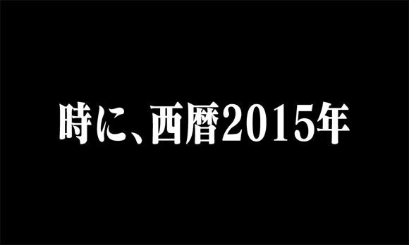 eva_2015_wok_4_e_2_190.jpg