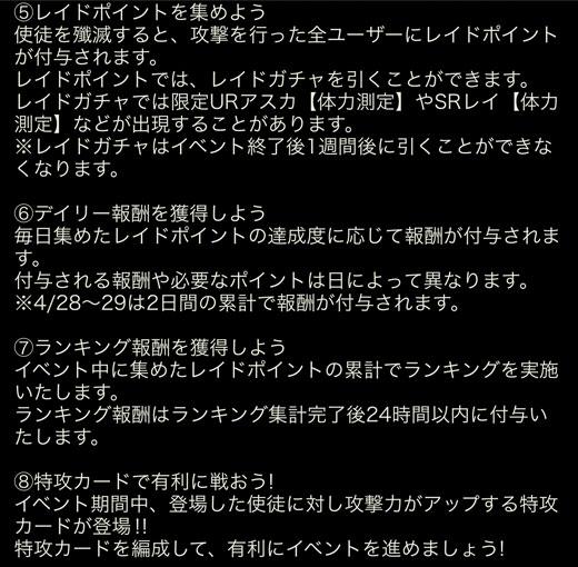 eva_2015_wok_5_f_10_2788.jpg