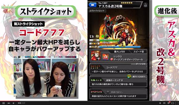 eva_2015_wok_5_f_10_2817.jpg