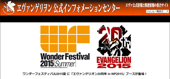 eva_2015_wok_6_f_40_2665.jpg