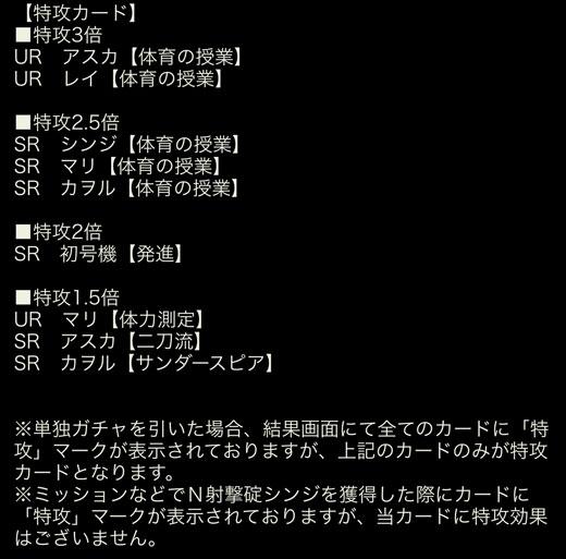 eva_2015_wok_6_f_40_5006.jpg