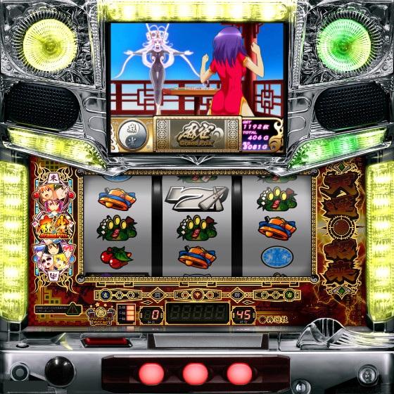 体験無料の手軽に遊べるパチンコ&スロットオンラインゲーム『777タウン.net』 「麻雀物語2 激闘!麻雀グランプリ」の登場