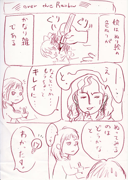 20150530-04.jpg