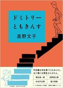 book0113-1.jpg