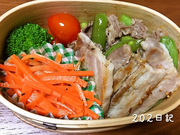 uchigohan20150402-3.jpg