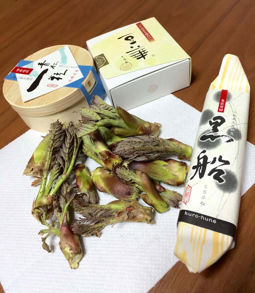 uchigohan20150419-2.jpg
