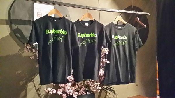 EuphorbiaCostume