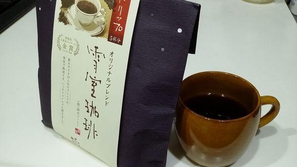 春の夜長のコーヒー