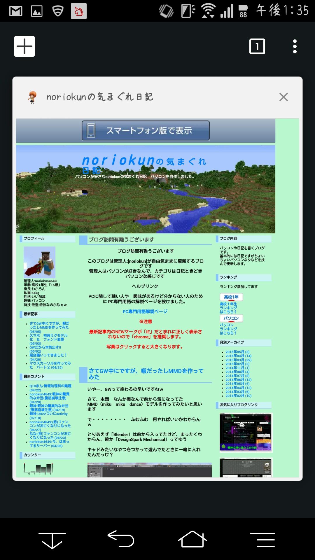 20150511141143551.jpg